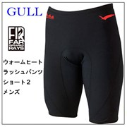 GULL 2013 FIR WARMHEAT RASH LONG MEN'S PANTS