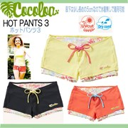 COCOLOA HOT PANTS III