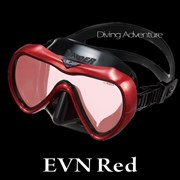 GULL VADER BLACK SILICONE MASK-EVN RED