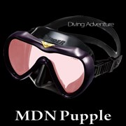 GULL VADER BLACK SILICONE MASK-MDN PURPLE